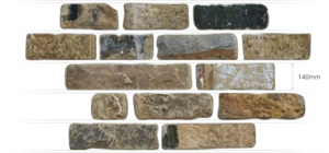 Yorkshire Stone Company's reclaimed walling is the standard 140mm size.